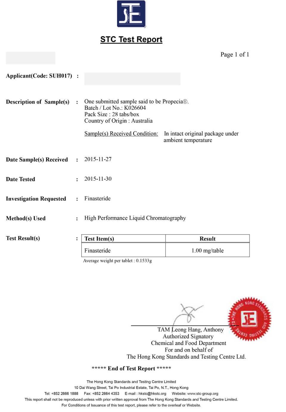 プロペシアの成分分析鑑定書