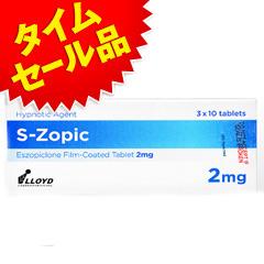【タイムセール】エスゾピック(S-Zopic)