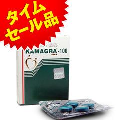 【タイムセール】カマグラゴールド