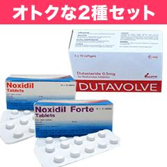 デュタボルブ&ノキシジル セット販売