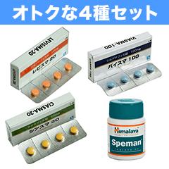 スペマン3箱&人気のED治療薬3種セット
