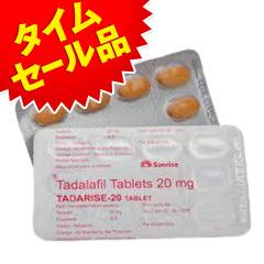 【タイムセール】タダライズ