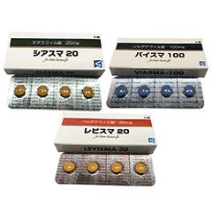 ED治療薬ジェネリック3種セット